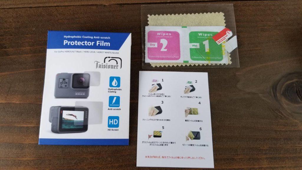 保護フィルム