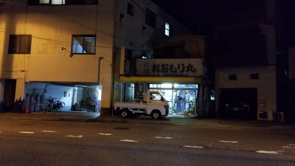 幹線道路沿いの店舗